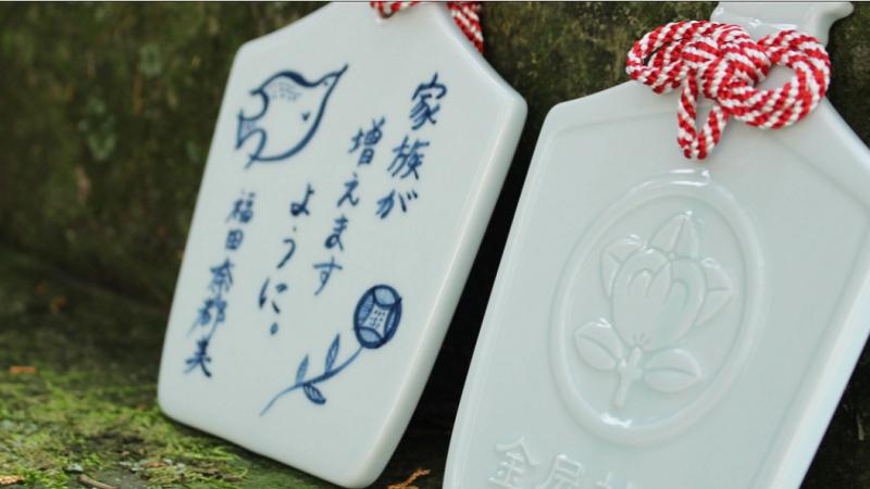 金屋神社を波佐見焼で町おこし!その3『コンプラ瓶 絵馬』