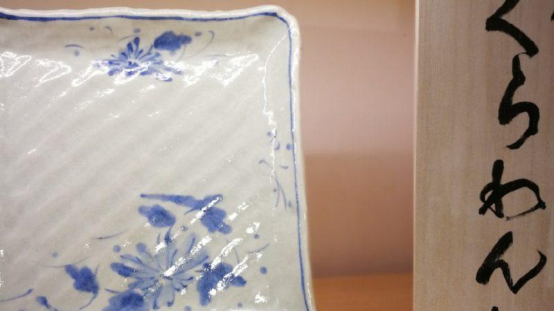 五感で長崎の伝統産業に触れられるイベント「くらわんか×長崎」がすごかった!前編